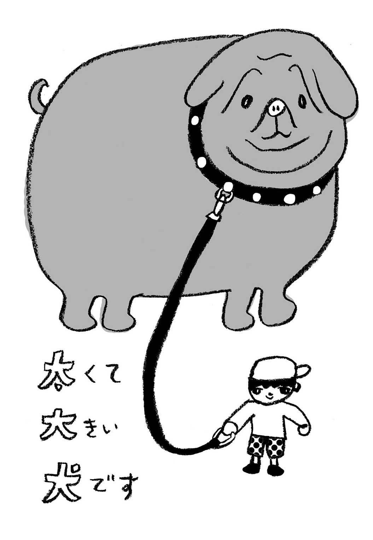 『学校では教えてくれない ゆかいな漢字の話』 文中イラスト_a0048227_21542756.jpg