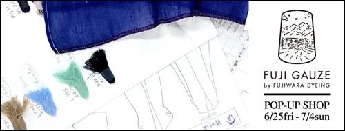 7月播州織切り売り市の日程のお知らせ_e0295731_10451914.jpg