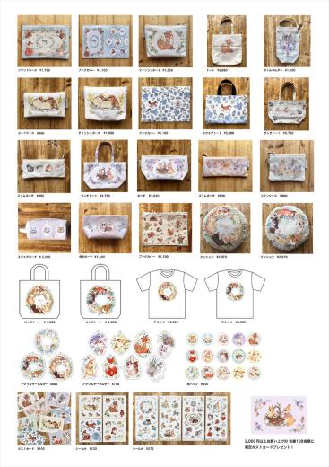KONATSU EXHIBITION 「FLOWER GARDEN」 開催のお知らせ_f0010033_18143129.png
