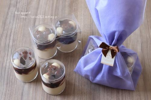 ほうじ茶と黒糖の和風ヴェリーヌ_c0154774_11054672.jpg