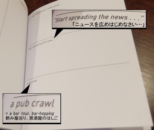 Drama Book Shopのクリエイティビティ(創造力)を刺激する本のコーナー_b0007805_20152025.jpg