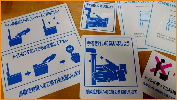 新たに石川県観光クーポンが始まりますの巻_a0041925_22141675.jpg