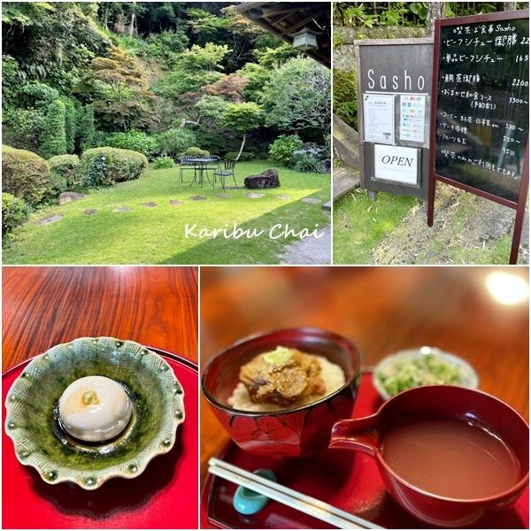 梅雨の晴れ間の鎌倉散歩~and etc.~_c0079828_16570055.jpg