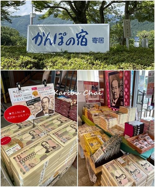 梅雨の晴れ間の鎌倉散歩~and etc.~_c0079828_16573947.jpg