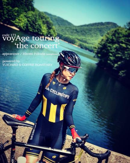 7月25日(月) 「voyAge touring \'the concert\' 171 芸北 雲月山」_c0351373_19474095.jpg
