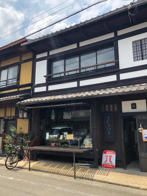 京都のイトコバコさんでワークショップ_d0138054_18220602.jpg