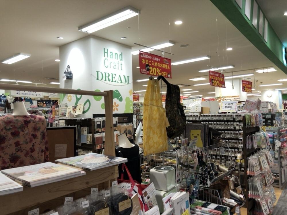 京都のイトコバコさんでワークショップ_d0138054_18230708.jpg