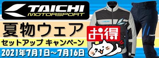 ピレリのスポーツタイヤ ロッソ4(クワトロ) インプレッション_b0163075_17295207.png