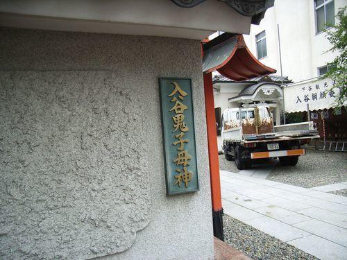 探索隊の入谷・吉原_c0141013_22292657.jpg