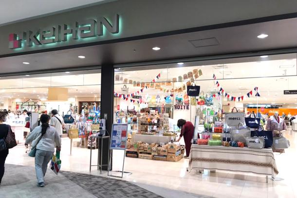 京阪百貨店・くずはモール店「ぼわっと」スタートしました_c0024345_03335385.jpg