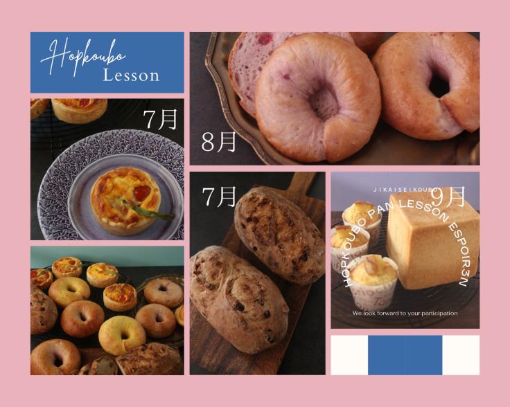 自家製酵母キッシュ、ベーグル、角食パン、ブラックチャバタ、ワッフル、はちみつレモンヨーグルトスコーン_c0162653_16371915.jpg
