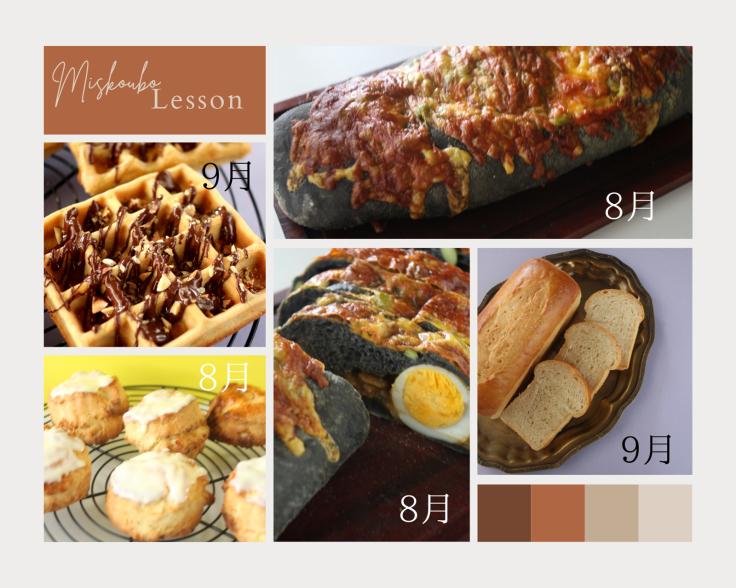 自家製酵母キッシュ、ベーグル、角食パン、ブラックチャバタ、ワッフル、はちみつレモンヨーグルトスコーン_c0162653_16372295.jpg