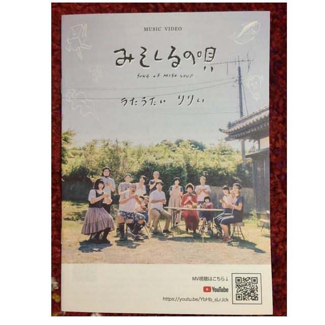 【NEWアルバム広告協賛のお願いとお知らせ】_c0112672_09242152.jpeg