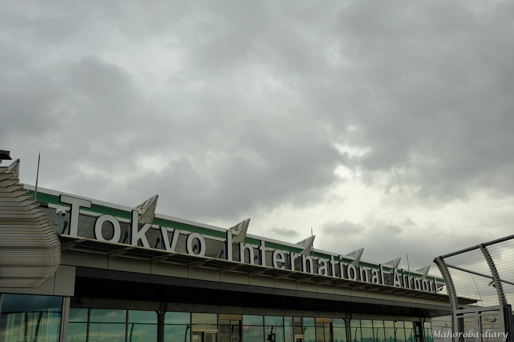 羽田空港第3ターミナル_b0362781_14500905.jpg
