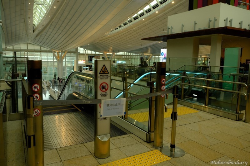 羽田空港第3ターミナル_b0362781_14503511.jpg