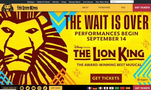 ブロードウェイ劇場マップ(Broadway Theaters map)_b0007805_04275980.jpg