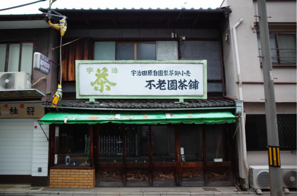 町家改修53 外観_e0360218_16412772.jpg