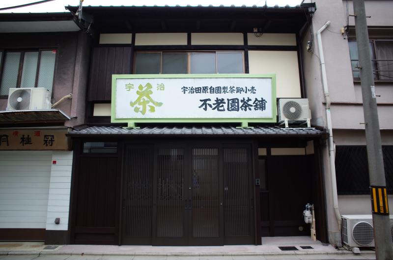 町家改修53 外観_e0360218_17001945.jpg