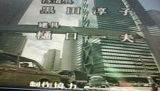 9-19/42-19 T8BSテレビドラマ 「悲しくてやりきれない」 山田太一作 高橋一郎演出 こまつ座の時代(アングラの帝王から新劇へ)_f0325673_13284357.jpg