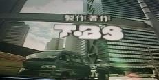 9-19/42-19 T8BSテレビドラマ 「悲しくてやりきれない」 山田太一作 高橋一郎演出 こまつ座の時代(アングラの帝王から新劇へ)_f0325673_13285709.jpg