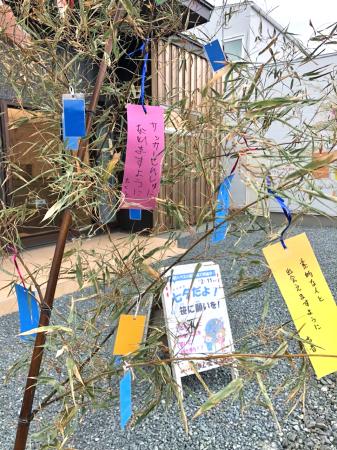 『七夕だよ!笹に願いを!』 奥州いえ博 伸和ハウス展示場で開催中!_e0150787_11220697.jpg