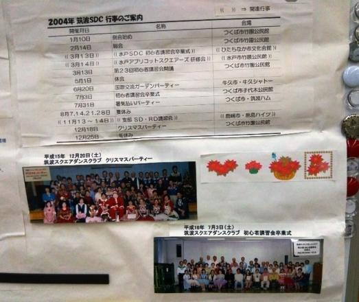 7月3日  例会_b0337729_16512235.jpg