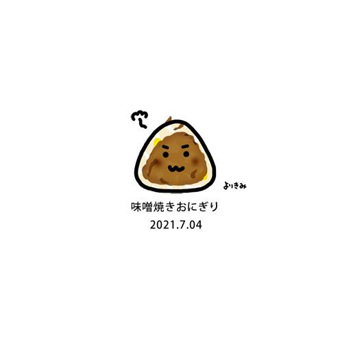 【おにぎり記録帳2021】No.503_c0327737_14544197.jpg
