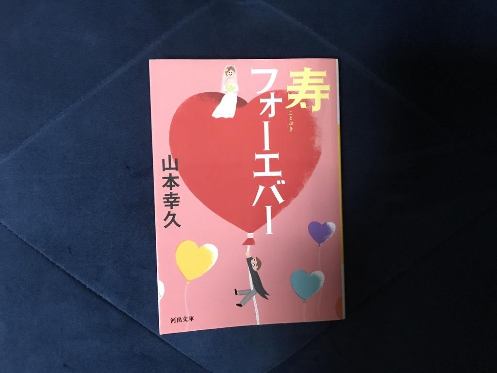 晴耕雨読(7/5)_c0200361_22362909.jpeg