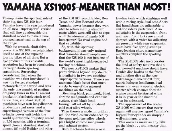 ヤマハ XS1100の系譜 & ミッドナイトスペシャルシリーズ_a0339187_20464855.jpg