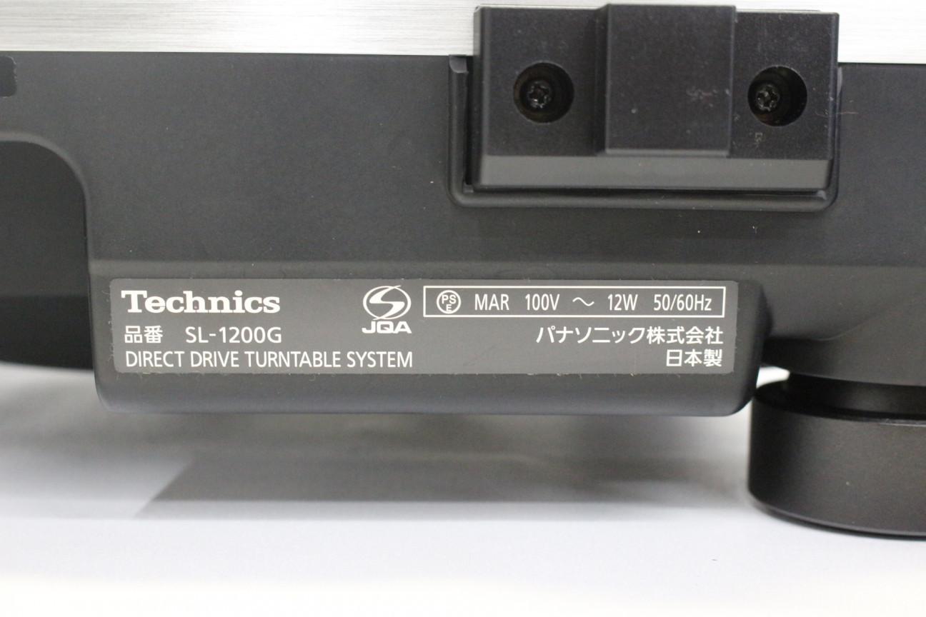 日本の技を捨てた テクニクス SL-1200G  マレーシア製へ_e0410022_09514522.jpg
