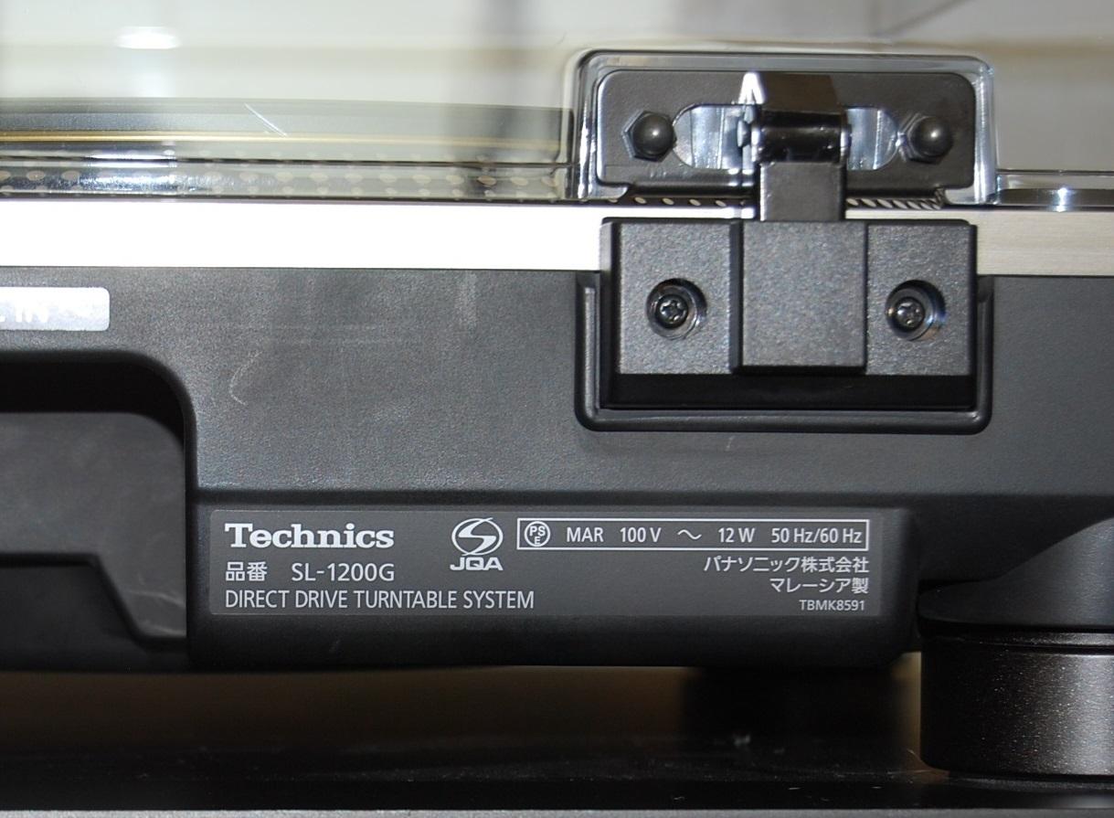 日本の技を捨てた テクニクス SL-1200G  マレーシア製へ_e0410022_09532197.jpg