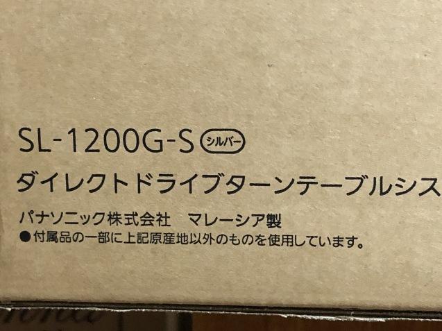 日本の技を捨てた テクニクス SL-1200G  マレーシア製へ_e0410022_10500952.jpg
