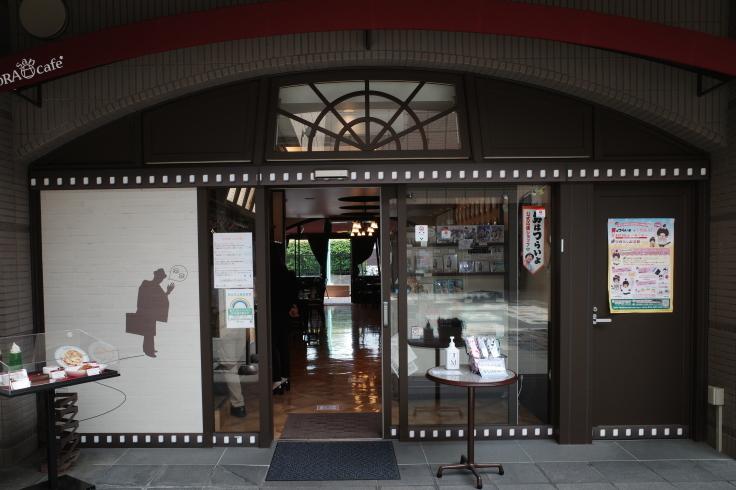 TORAsan cafe  東京都葛飾区柴又/カフェ ~ 柴又周辺をぶらぶら その6_a0287336_17250213.jpg
