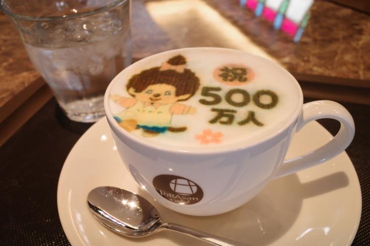 TORAsan cafe  東京都葛飾区柴又/カフェ ~ 柴又周辺をぶらぶら その6_a0287336_17373692.jpg