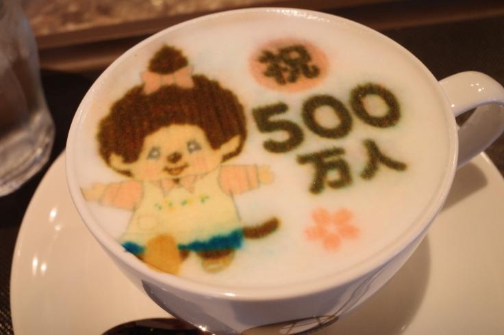 TORAsan cafe  東京都葛飾区柴又/カフェ ~ 柴又周辺をぶらぶら その6_a0287336_17380485.jpg