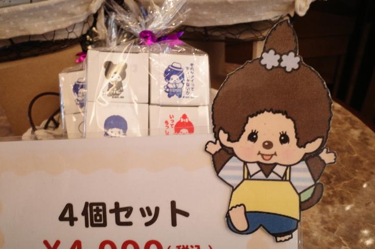 TORAsan cafe  東京都葛飾区柴又/カフェ ~ 柴又周辺をぶらぶら その6_a0287336_17461059.jpg