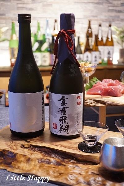 日本酒居酒屋と化した我が家・・・_d0269651_07575769.jpg