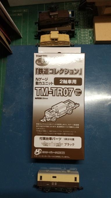 ノスタルジック鉄道コレクション その2_e0137686_15372826.jpg