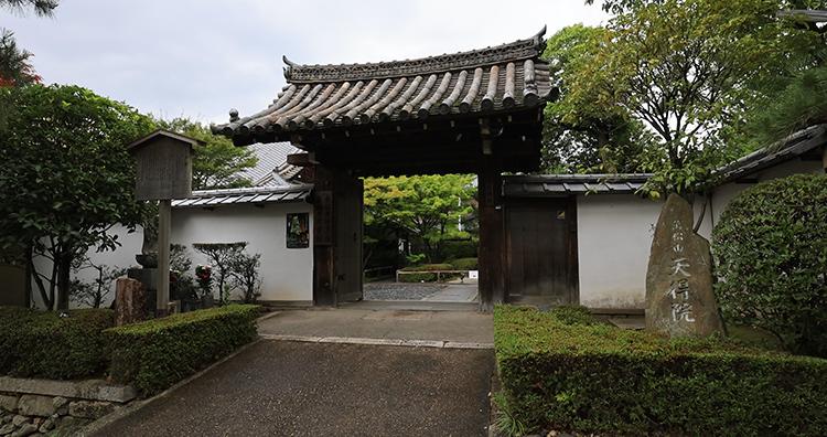 天得院(東福寺塔頭)_e0051888_03462330.jpg