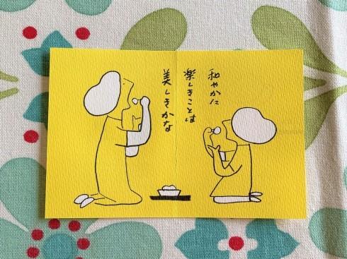 幻菓苑 遊季さんの「わらび餅」川西市_c0122889_11244979.jpg