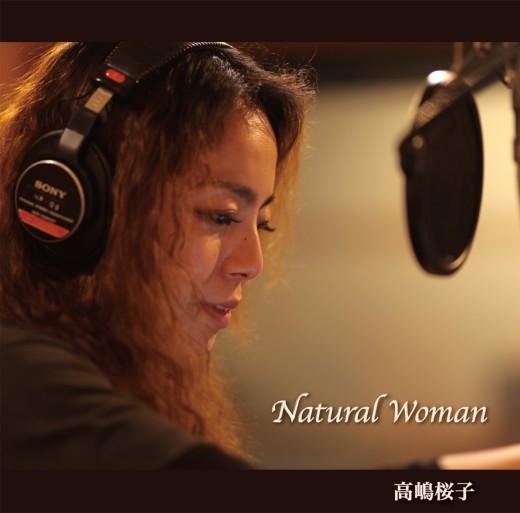 8/22(日)は高嶋桜子 CD発売記念ツアーです。_d0115919_01563962.jpg