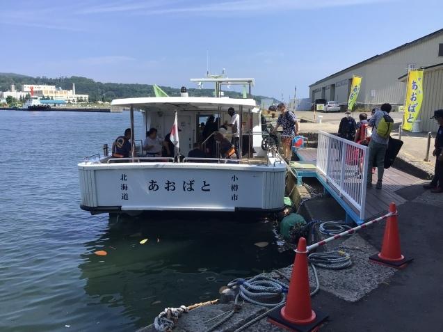 HECC 北海道エコサイクリングクラブ 2021小樽ポタリング日帰りツアー_d0197762_11141379.jpeg