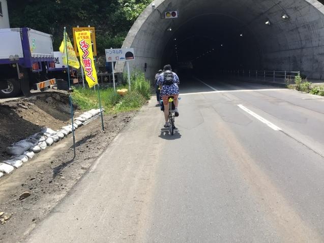 HECC 北海道エコサイクリングクラブ 2021小樽ポタリング日帰りツアー_d0197762_12483882.jpeg