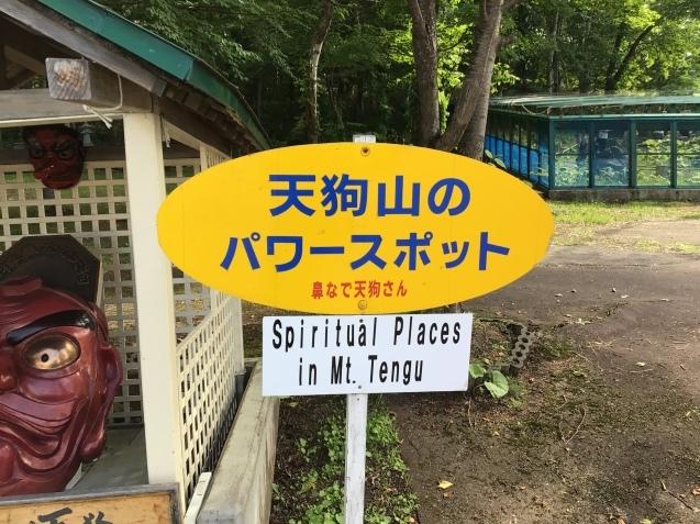 HECC 北海道エコサイクリングクラブ 2021小樽ポタリング日帰りツアー_d0197762_17513960.jpeg
