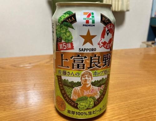 〇〇さんのビール_c0108174_20421284.jpg