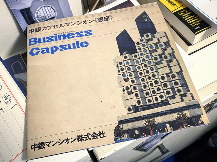 中銀カプセルタワービル / iPhone 11_c0334533_20051684.jpg
