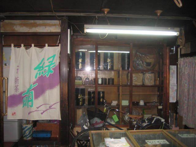 町家改修54 ミセノマ_e0360218_10061055.jpg