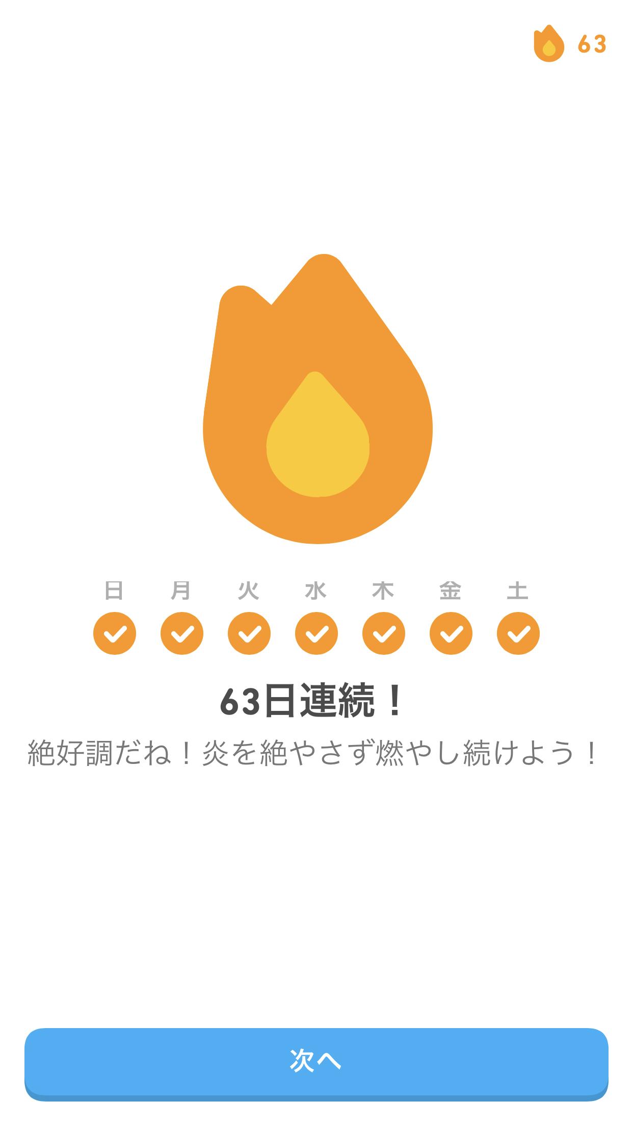 韓国語勉強9週目_b0048834_07502873.jpg