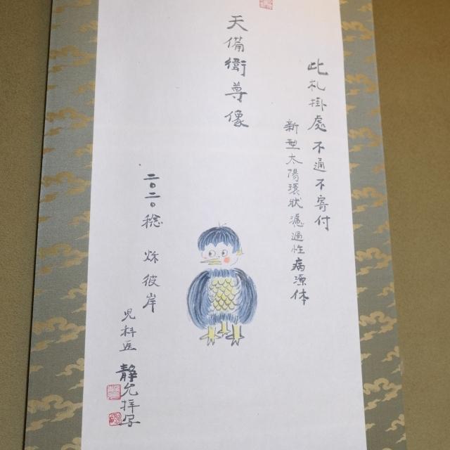 四国旅 7月5日 徳島~京都_f0050534_06403002.jpg