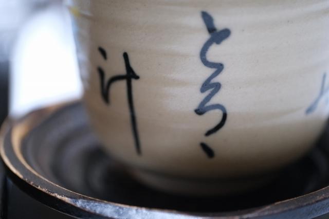 四国旅 7月5日 徳島~京都_f0050534_06403120.jpg